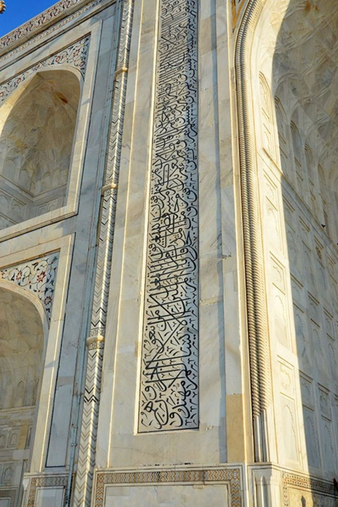 Calligraphy in black marblr, depicting verses from the Quran, encircles the soaring arched entrances to the mausoleum. To ensure a uniform appearance from the vantage point of the terrace, the lettering increases in size according to its relative height and distance from the viewer!
