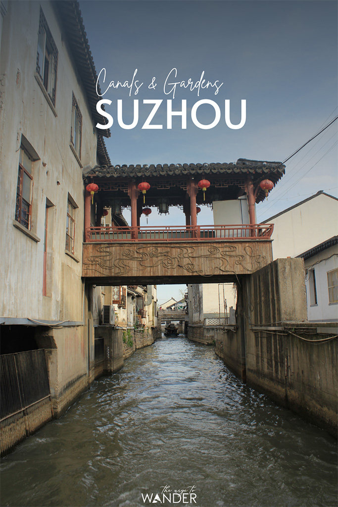 One of many bridges on the canals of Suzhou