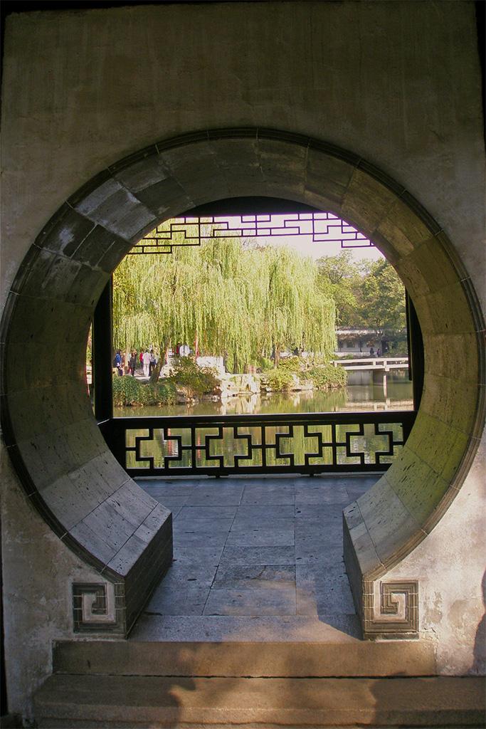Framed view through circular doorway - Humble Administrator's Garden, Suzhou