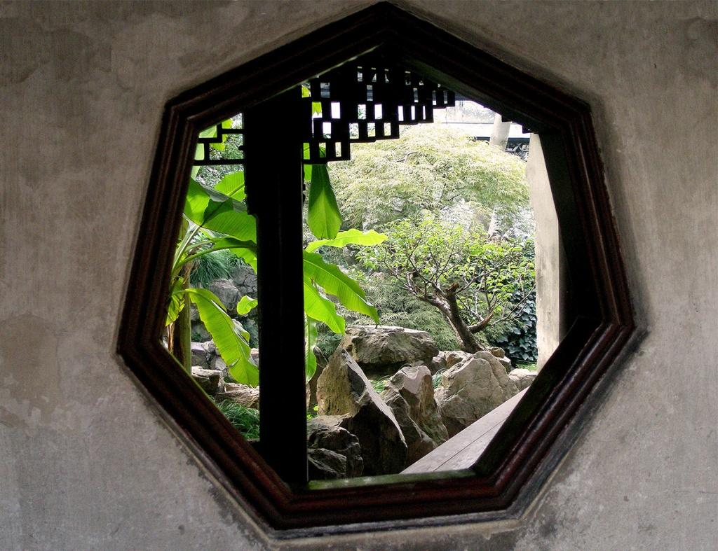 Heptagonal Window framing view of the - Humble Administrator's Garden, Suzhou