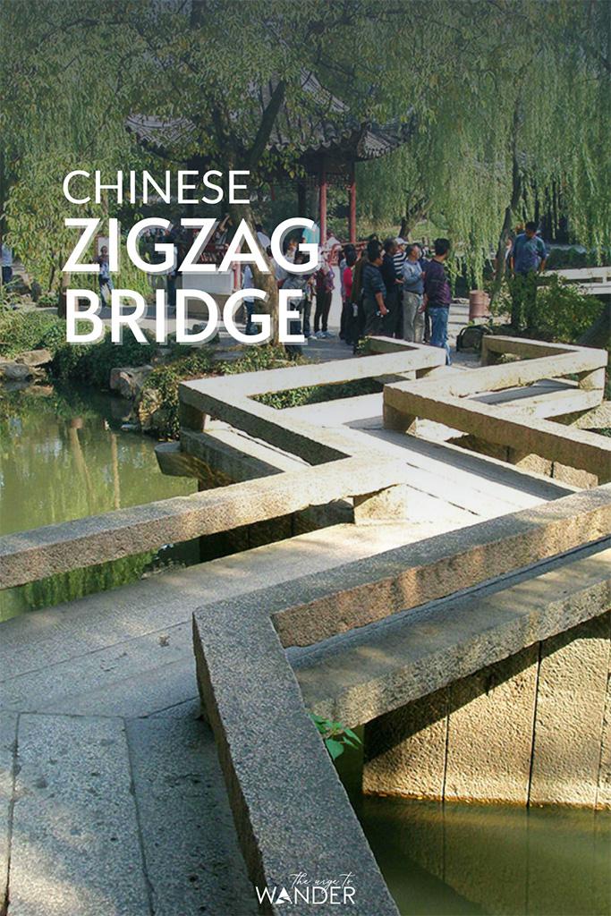 The zig-zag bridge in the Humble Administrator's Garden.